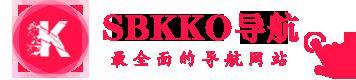 SBKKO导航