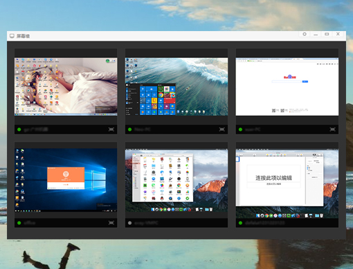 手机电脑同步控制,简单好用的远程控制程序